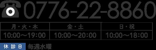 0776228860